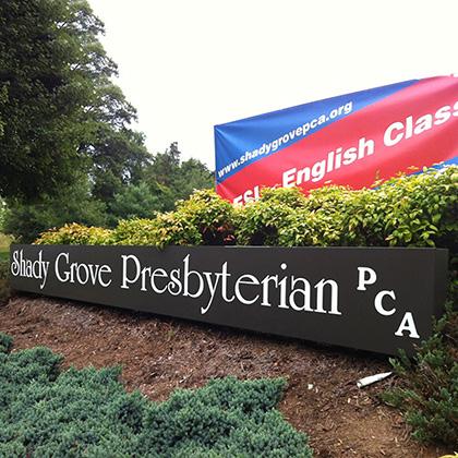 Shady Grove Presbyterian
