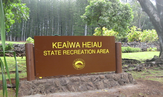 G16201 - Large Monument Sign for Hawaiian State Recreation Area