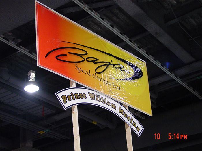 Baja Custom Banner