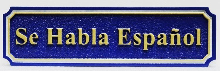 "SA28553 - Carved 2.5-D and Sandblasted HDU 2.5-D Sign  ""Se Habla Espanol"" (We Speak Spanish)"