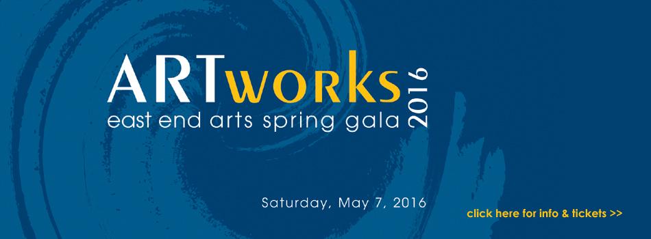 2016 ARTworks Gala