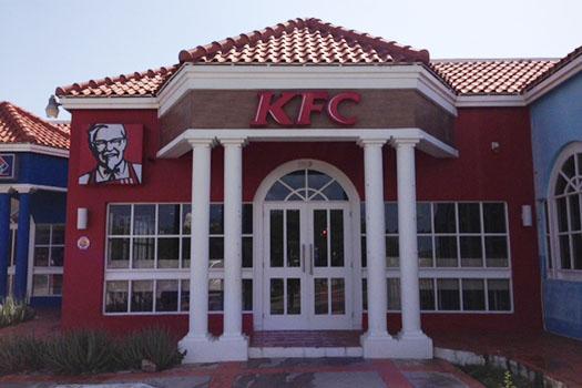 KFC Aruba