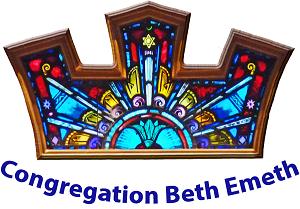 Congregation Beth Emeth [Reform]
