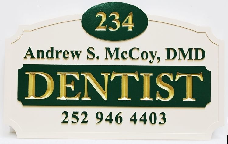 "BA11524 - Carved Entrance Office sign for ""Andrew S. McCoy, DMD"" , with Engraved Gold-Leaf Gilded Prismatic Text"