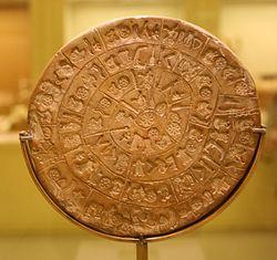 Phaistos Disc - Cryptologic Bytes Highlights