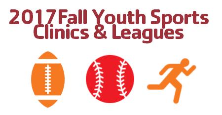 2017 Fall Sports