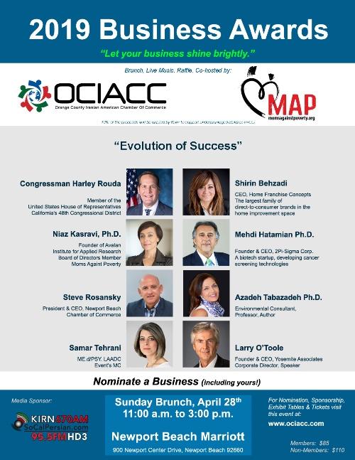 OCIACC 2019 Business Awards