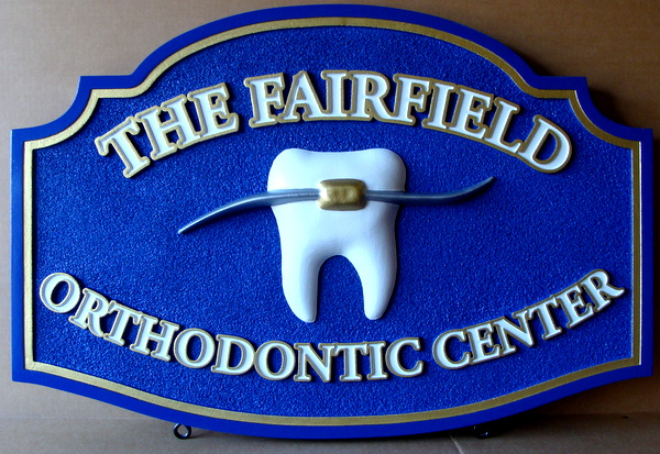 BA11555 - 3D HDU Carved and Sandblasted Orthodontic Center Sign