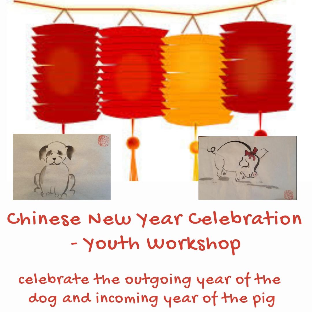 Chinese New Year Celebration - Youth Workshop