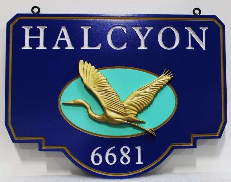 """l21562 - Carved 3-D Bas-relief HDU  Sign for the  """"Halcyon"""" Coastal Residence,  .with an  Egret in Flight  as Artwork"""