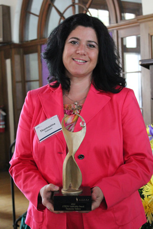 ATHENA Leadership Award Recipient