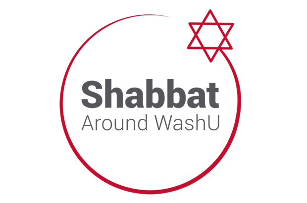 Shabbat Around WashU