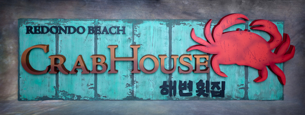 """L21946  - """"Crab House""""  Restaurant Sign with Dimensional Backlit Lettering and Rustic Cedar Signboard"""