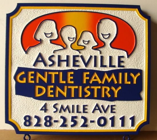 "BA11574 - Carved and Sandblasted HDU Sign for Office of  ""Gentle Family Dentistry"""