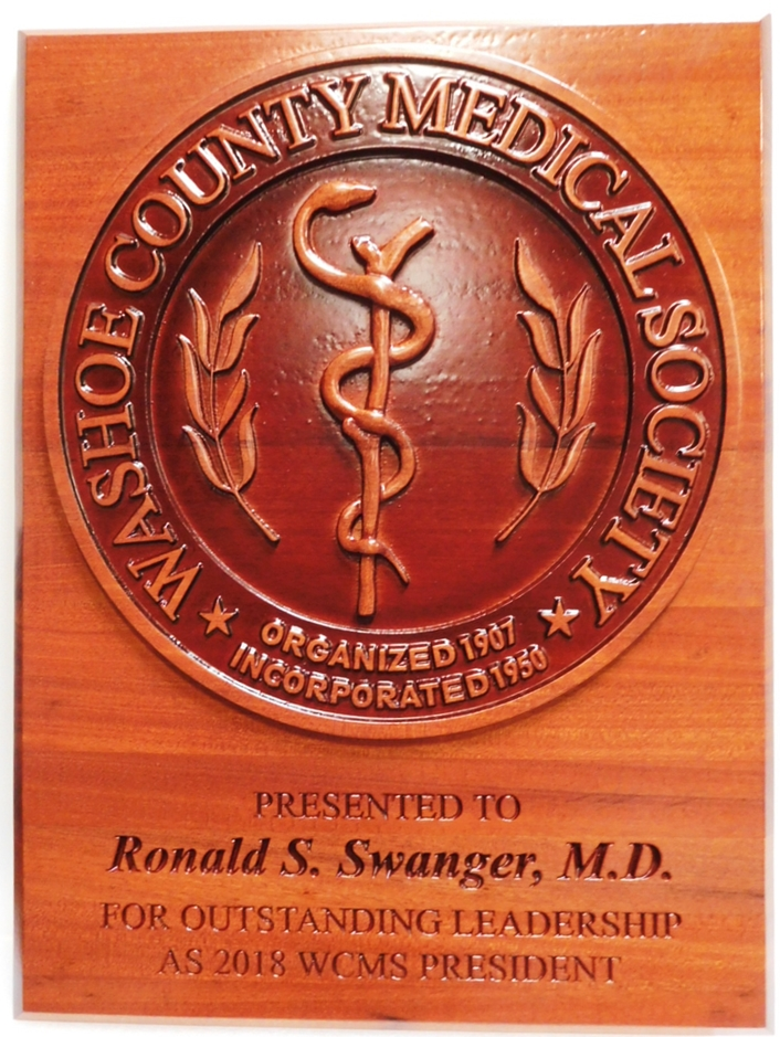 VP-1555 - Carved Plaque for Washoe County Medical Society, 3-D Mahogany Wood