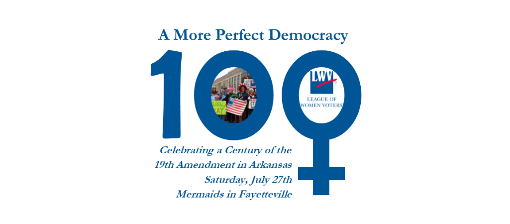 Join us for our fundraiser July 27!