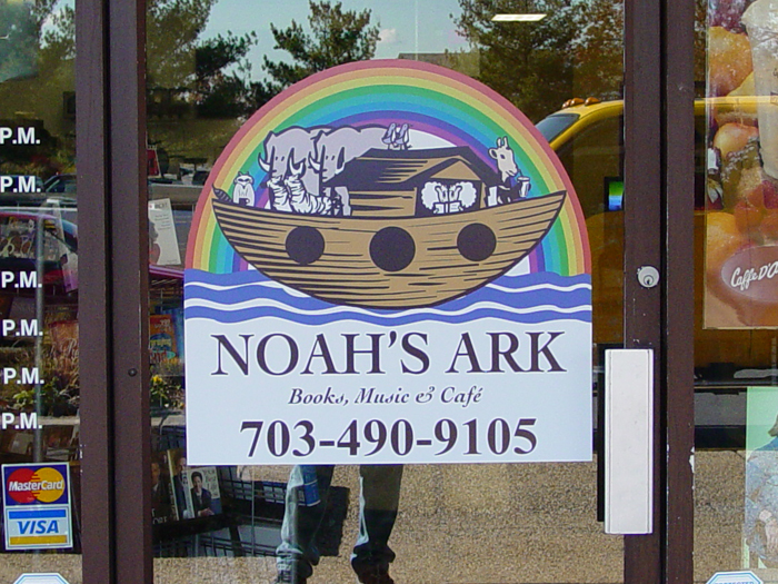 Noahs Ark Storefront Sign