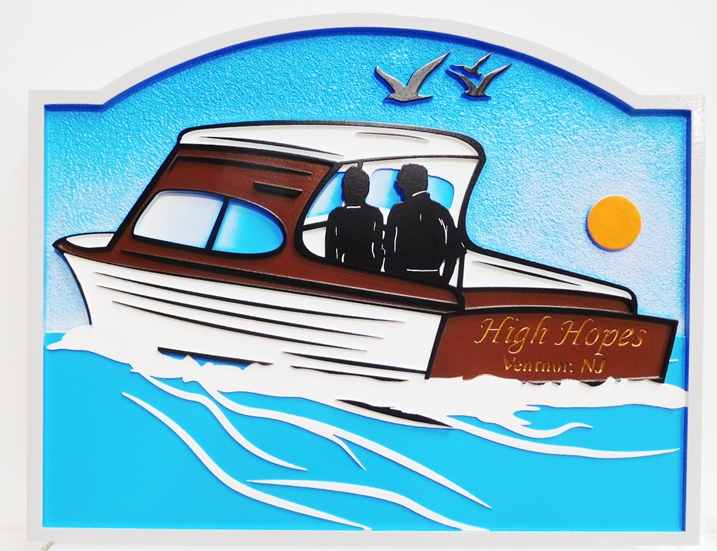 "M22507 - Carved Power Cabin Cruiser Boat  Name Sign ""High Hopes "" , 2.5-D artist-Painted"
