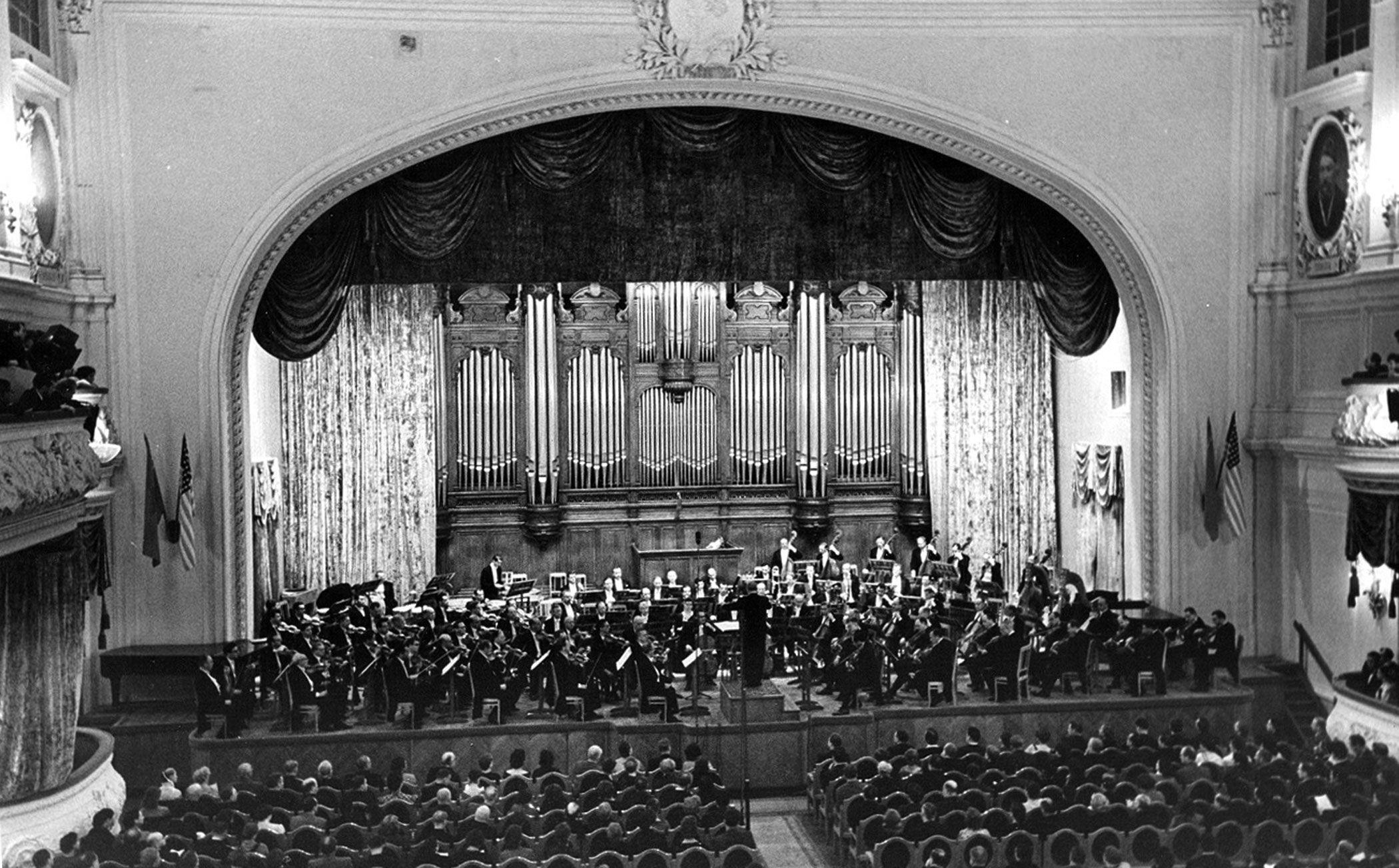 Moscow Conservatory, circa 1960.
