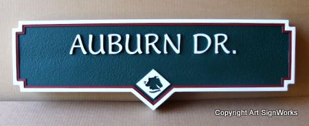 H17029 - Carved HDU Street Name Sign, Raised Text and Border with Logo