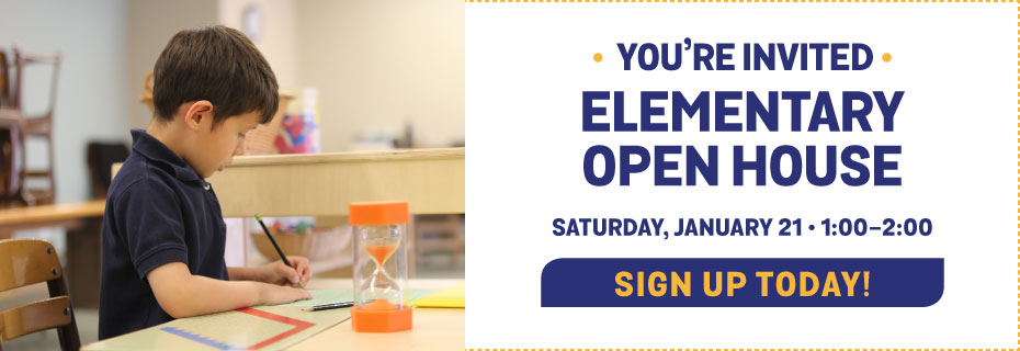 1.21.17 EL Open House