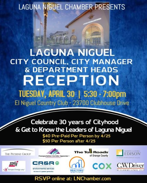 City Council, City Manager & Department Heads Reception