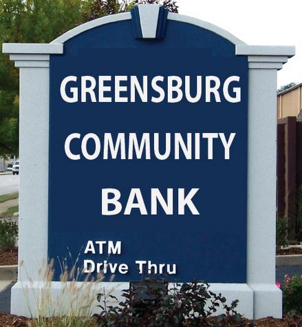 C12206 - Bank Entrance Monument Sign