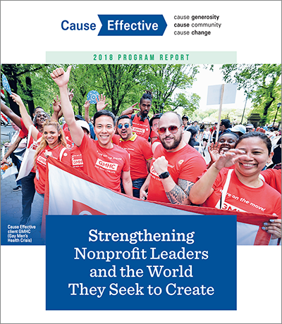 2018 Program Report