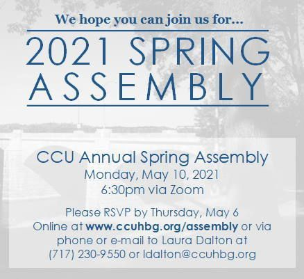 2021 Spring Assembly