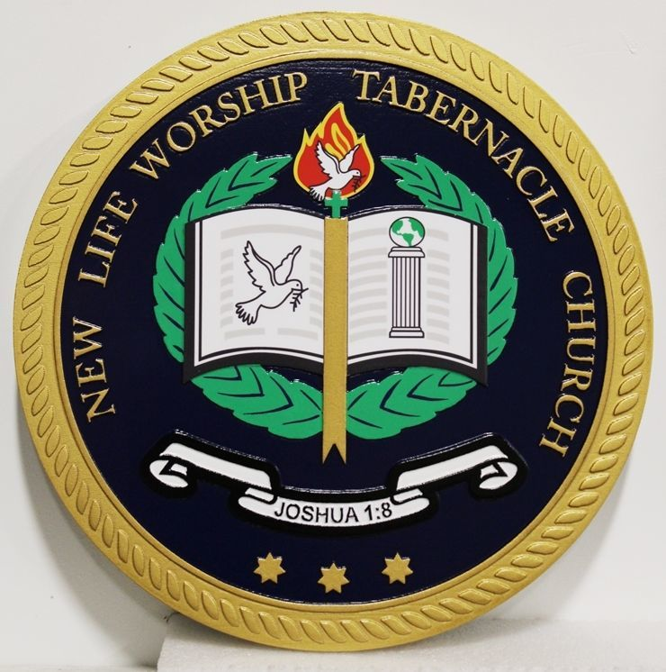 XP-3212 - Carved 2.5-D raised Relief HDU Plaque of New Life Worship Tabernacle Church Emblem with Bible , Wreath, Dove and Flame