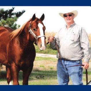 Gary Bader Memorial Scholarship