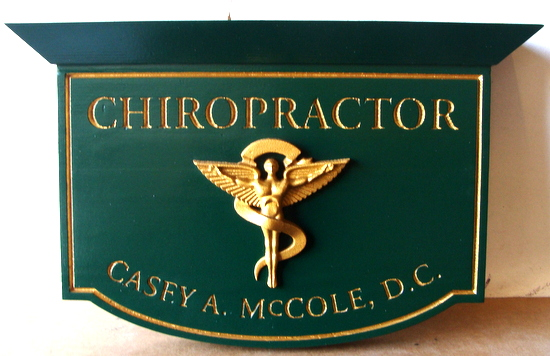 B11105 - Elegant Carved Wooden Sign for Chiropractor's Office with 3-D 24k Gold-Leaf Caduceus