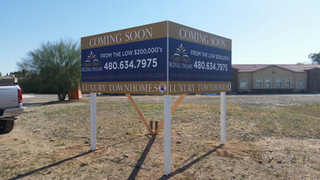 Commercial Real Estate Sign Gilbert
