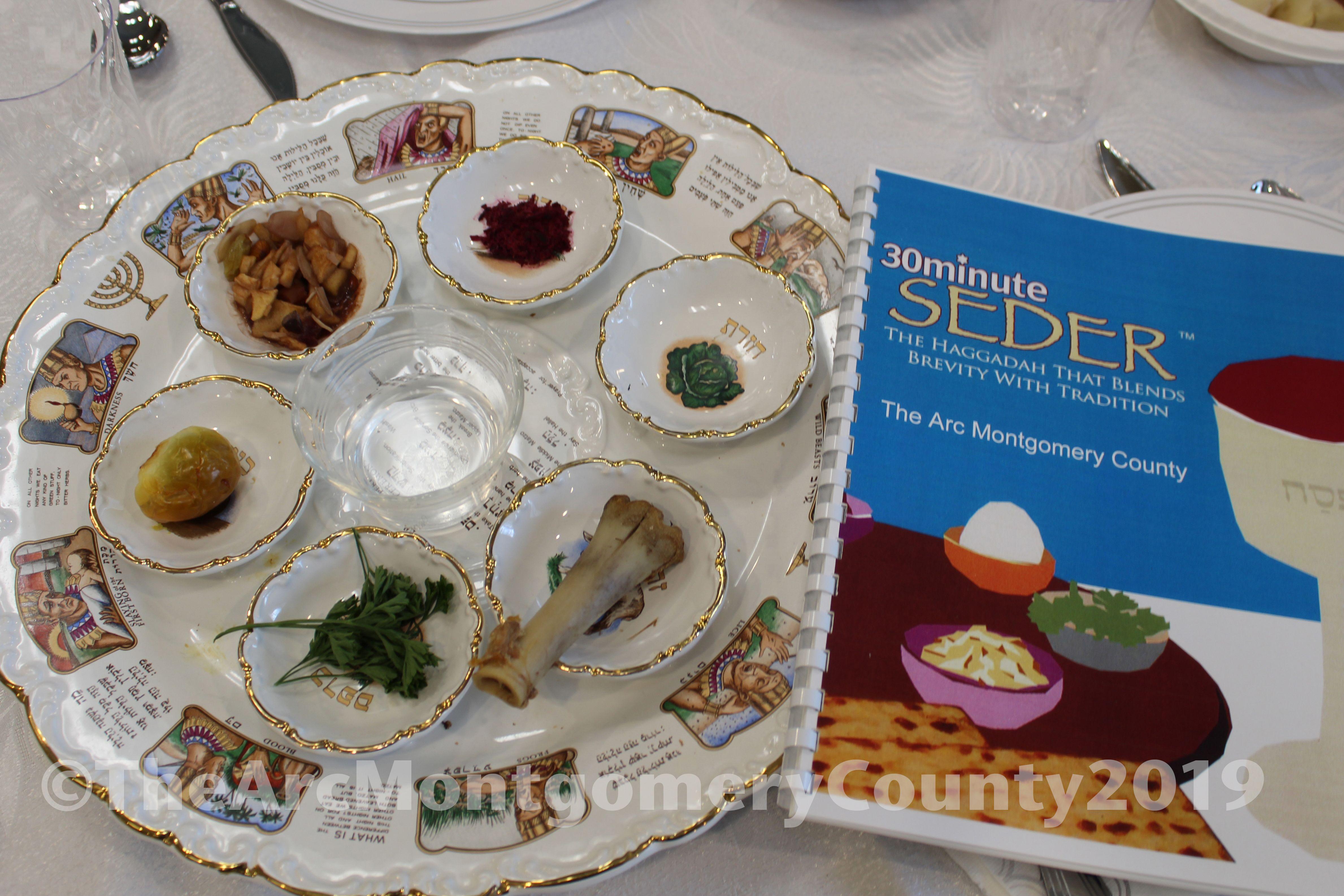 2019 Seder with B'Nai Shalom of Olney