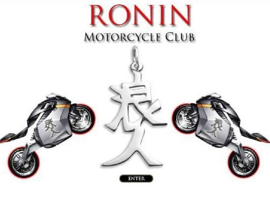 5th Annual RONIN Lupus Awareness Ride and Cookout