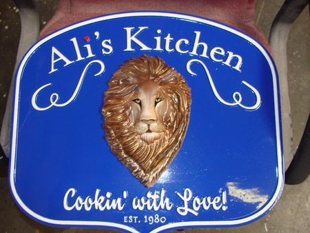 M2091 - Kitchen or Restaurant Sign with 3D Carved Lions Head (Gallery 22 and Gallery 25)
