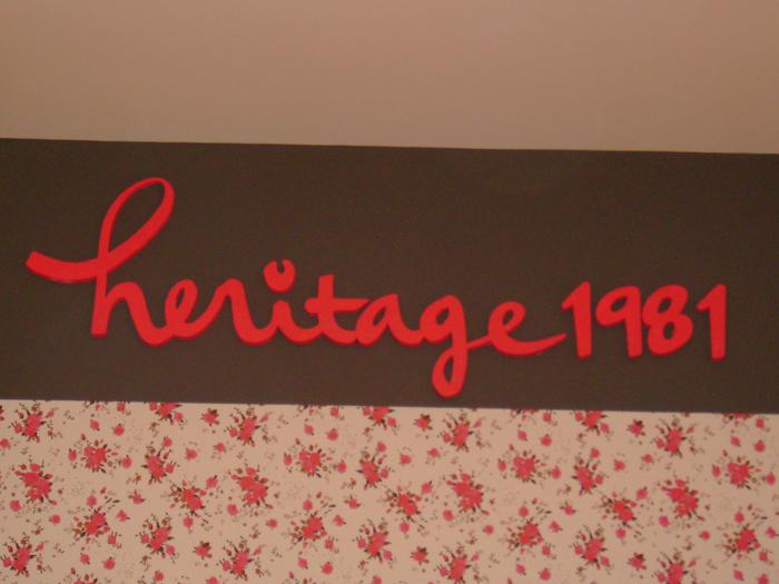 Heritage 1981 Storefront Sign