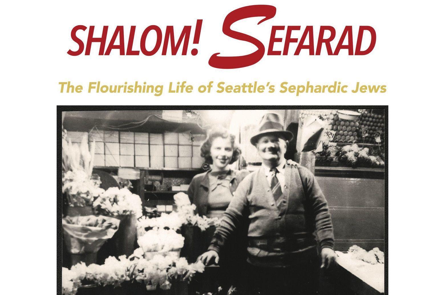 Shalom Sefarad (first exhibited in Spain)