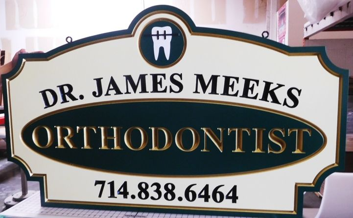 BA11516 - Carved Freestanding Orthodontics Office  Entrance Sign
