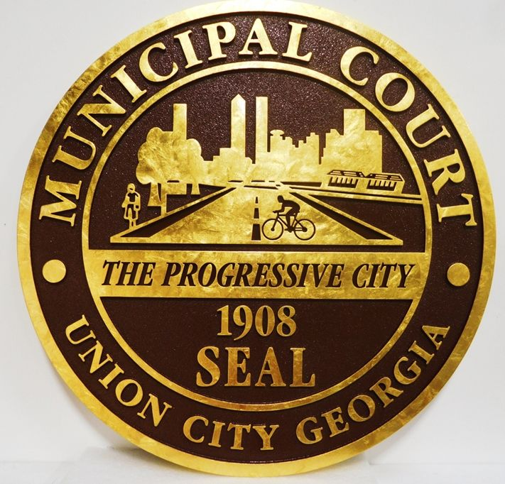 CP-1710 - Carved Plaque of the Seal for the Municipal Court, Union City, Georgia, Gold-Leaf Gilded