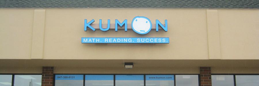 Channel Letters - Kumon