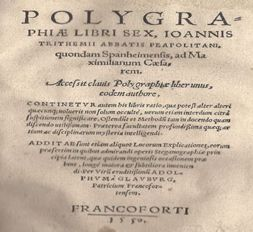 """A 1550 edition of Trimethius' """"Polygraphia"""" (first published in 1516) - donated to the NCMF by Dr. David Kahn"""