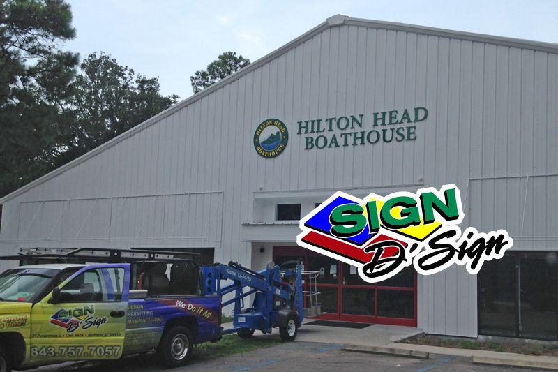 Hilton Head Boat House