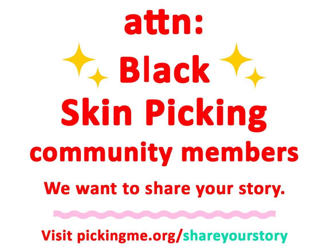 Amplify Black Skin Pickers