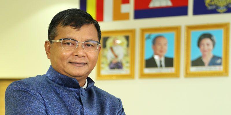 Cambodia MOE