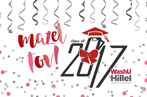Mazel Tov Class of 2017!
