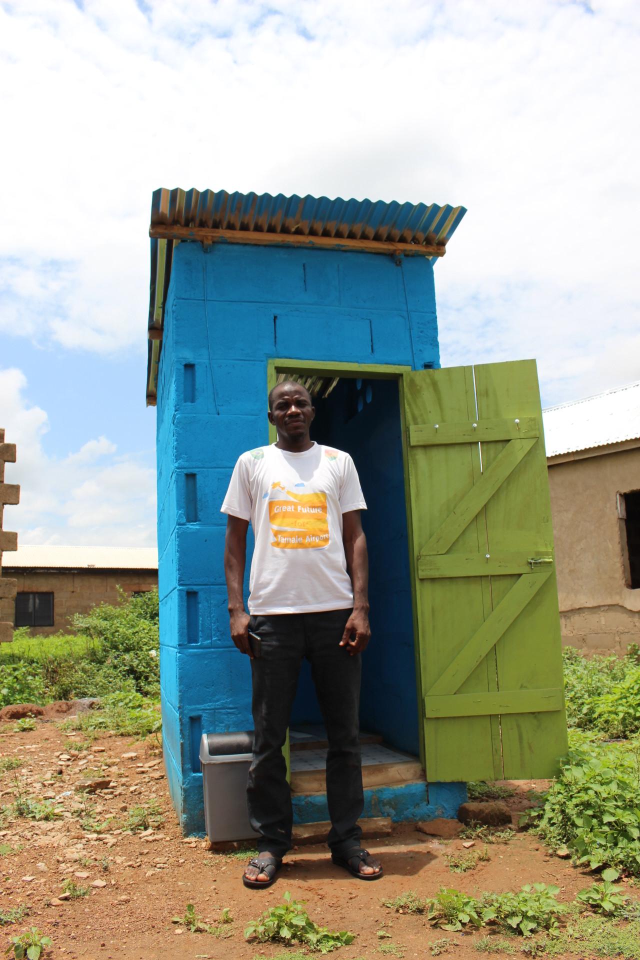 Ghana | Rural sanitation and hygiene project