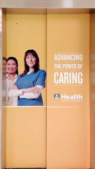 Augusta University Health Elevator