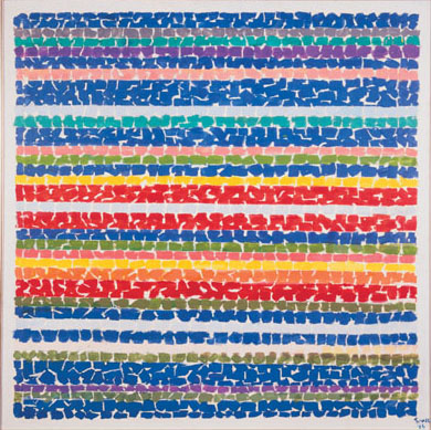 Henry Luce Foundation and National Endowment for the Arts Grants Awarded for Alma Thomas Exhibition