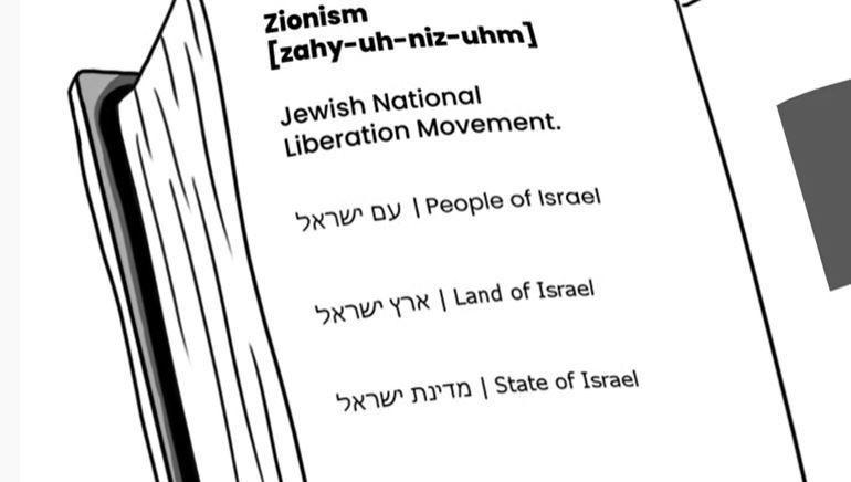 Israel 101 - Why Zionism?
